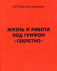 http://www.arirang.ru/img/lib/lib100.jpg